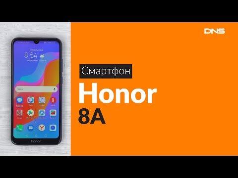 Распаковка смартфона Honor 8A / Unboxing Honor 8A