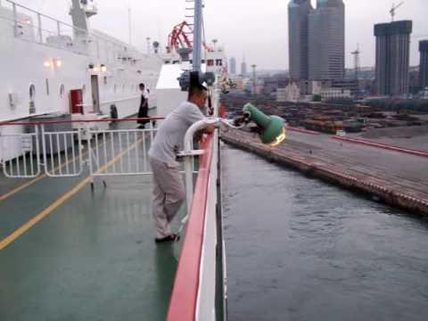 Leaving dock