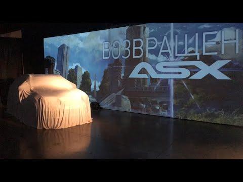 Mitsubishi asx б/у можно купить на сайте авто. Ру. Частные. Удобный поиск по каталогу!. Продажа митсубиси asx с пробегом. Москва, 9 часов назад.