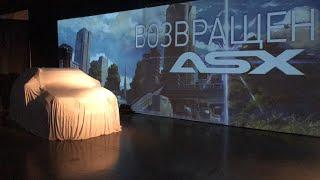 Презентация Mitsubishi ASX 2017 +