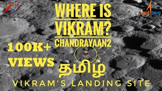 Where is Lander Vikram? |சந்திரயான் 2 Chandrayaan 2 | தமிழ் | Tamil