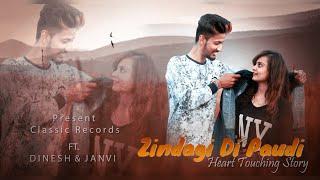 Zindagi Di Paudi Song: Millind Gaba | Heart Touching song | Jannat | New Song 2019 | Classic Records