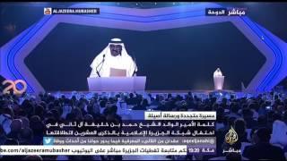 شاهد: الأمير الوالد: الجزيرة انحازت للحقيقة والإنسان
