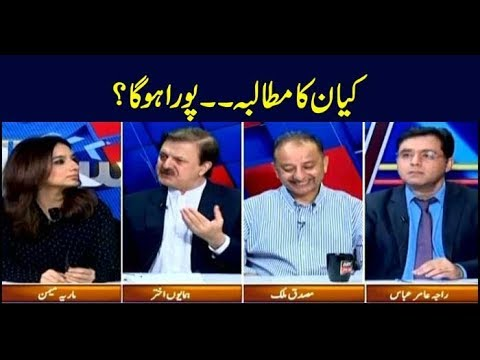 Sawal Yeh Hai | Maria Memon | ARYNews | 12 July 2019