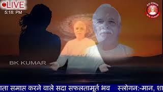 """LIVE'' 🔴 नुमाशाम योग LIVE Numasham Yog   BK Live Yog   Live BK Yog   Live BK Meditation 23/11/2020"