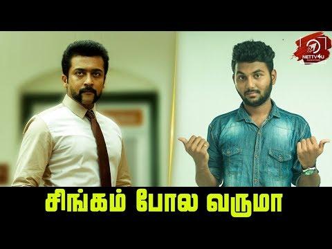 Exclusive: Suriya Break Through Movies |...