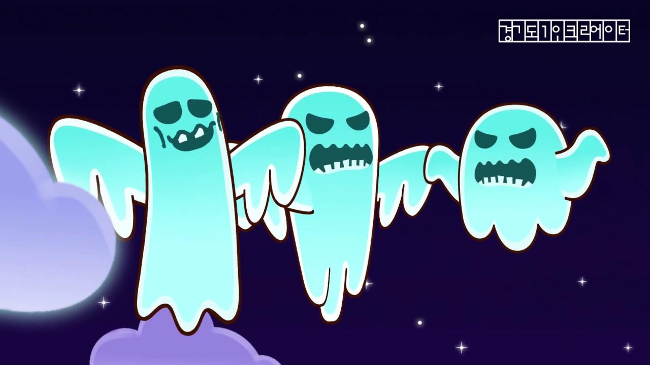 Color Ghost Song - We are cute ghosts(red, green, purple)! ZooZooSong Nursery Rhymes & Kids song