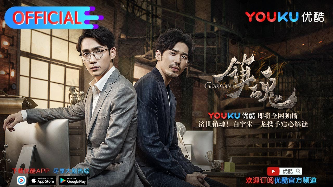 Gay-themed drama is latest victim of China's drive to purge