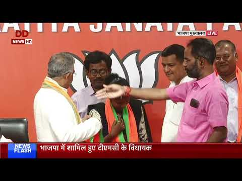 TMC leaders join BJP