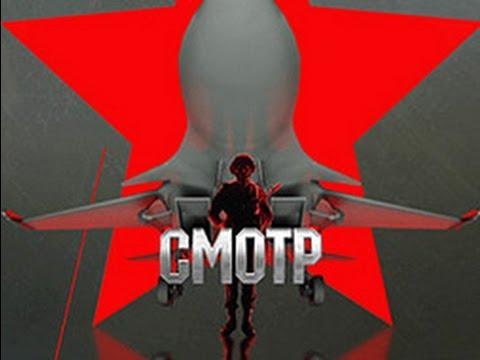 Смотр. Освоение ЗРК «Бук-М2»