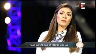 بالفيديو.. تامر حسني:  ندمان على فيلم عمر وسلمى