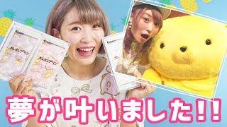 MV「恋する週末」フルバージョンはこちら! https://youtu.be/QxLKeJhcr...