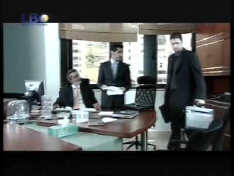 Sajina Episode 5  Cyrine Abdel Nour