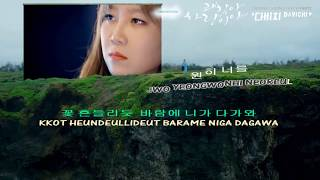 DAVICHI It's alright This is Love Karaoke Instrumental official