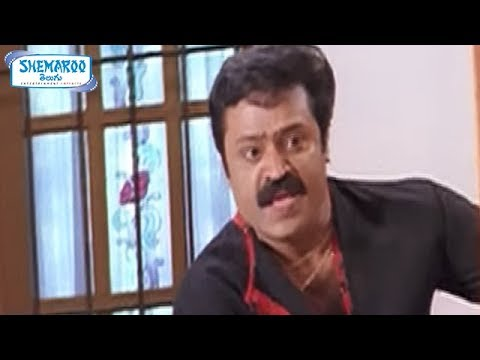 Pokiri Pilla Telugu Movie Part 7 - Suresh...
