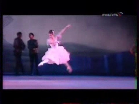 Laurencia -  Maria Alexandrova