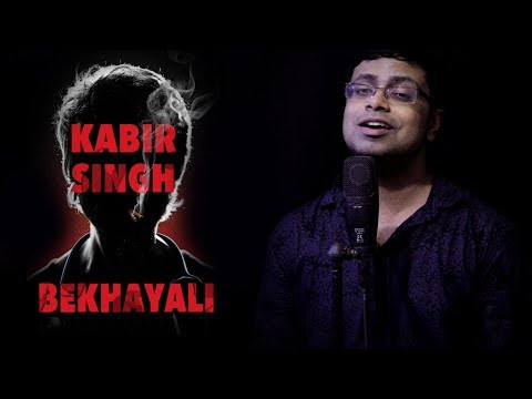 Download Bekhayali Kabir Singh Shahid Kapoor Kiara Advani Mashup