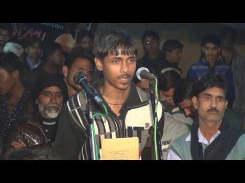 Ghar Lut Gaya Pardes Me | Sajjadia Jafrabad | 3 Rabiulauwal Mustafabad Jalalpur 2016