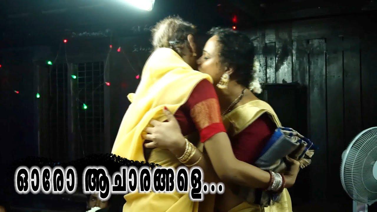 ട്രാൻസ്ജൻഡർസ് ജൽസ പൂജ |Transgenders Jalsa pooja - YouTube