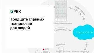 Рейтинг лучших российских разработок