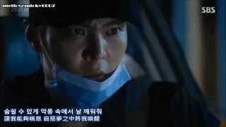 [中韓字幕] (BEAST) 龍俊亨(용준형)& (4Minute) 許嘉允 (허가윤) -  惡夢(악몽)《 龍八夷/용팔이/Yong Pal  OST Part .2》