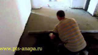 Устройство полусухой стяжки(Устройство полусухой стяжки, стяжка, бетонные полы, промышленные технологии строительства., 2011-06-28T00:05:26.000Z)