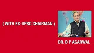 IAS INTERVIEW GUIDANCE & Q&A SESSION WITH EX-UPSC CHAIRMAN