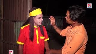 পাংকু ফকিরের লুচ্চামি ধরা খাইল। পাংকু ভাদাইমা   Vadaima New Koutuk l Bangla Comedy Video   2018