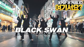 [HERE?] BTS - Black Swan (Boys ver.) | DANCE COVER @Dongseongno