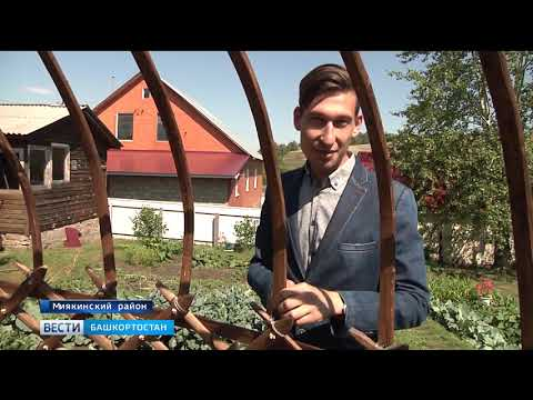 В Миякинском районе народный умелец превратил изготовление юрт в успешный бизнес