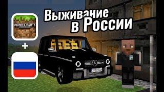 Бандиты на Гелике обозвали меня БОМЖОМ | Выживание в России #2