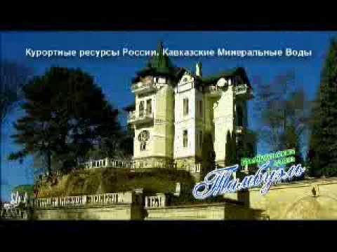Главная - ФГБУ Объединенный санаторий Сочи Управления