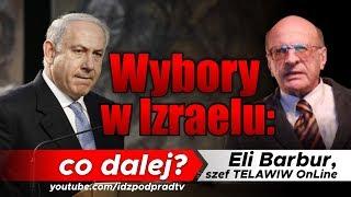 Wybory w Izraelu: co dalej? IDŹ POD PRĄD NA ŻYWO 2019.09.18