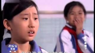 爱在屋檐下(欲望与贪婪)01