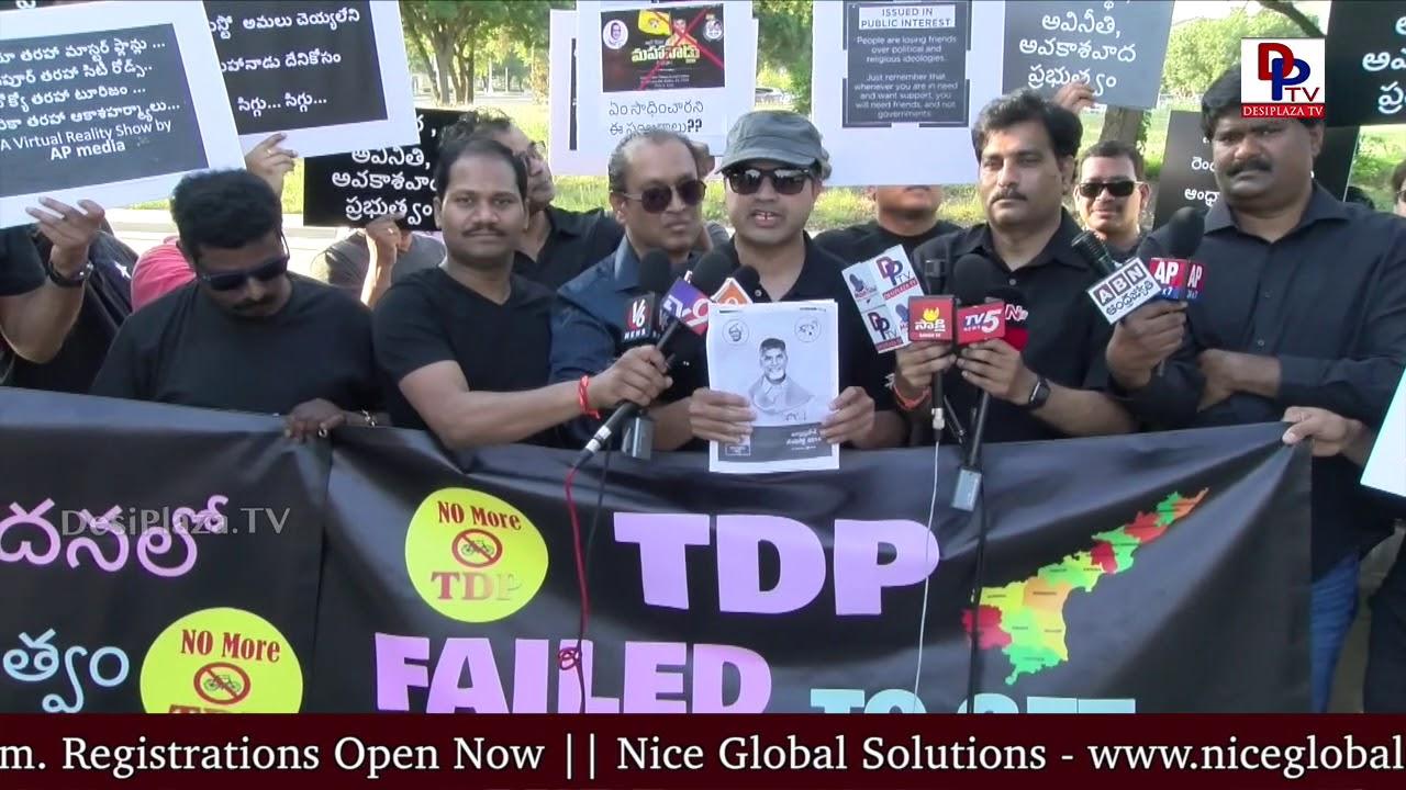Protests held at TDP Mahanaadu Dallas by Telugu NRI's USA for Special Status of Andhra Pradesh