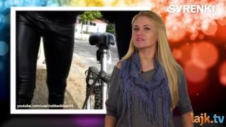Syrenki.tv - Legginsy dla facetów