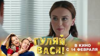 Мамочки 3 сезон 11 серия HD 1080p