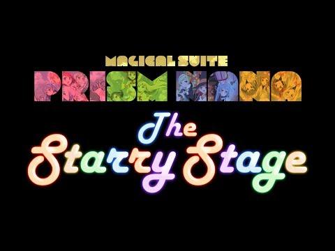 『まじかるすいーとプリズム・ナナ ザ・スターリーステージ』 MAGICAL SUITE PRISM NANA The Starry Stage