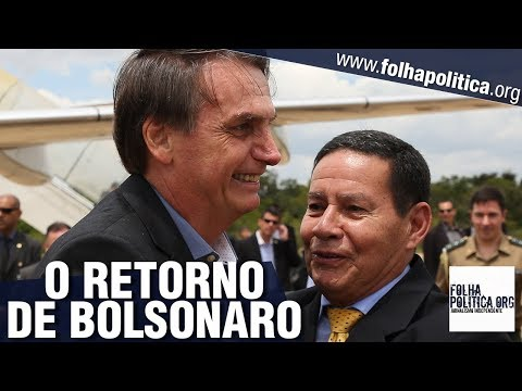 Bolsonaro se encontra com General Mourão e General Heleno após alta do Albert Einstein