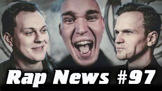 RapNews #97 [Хованский VS Ларин, CENTR, L'One]