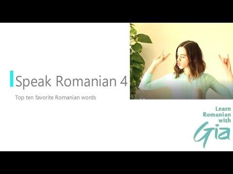 Гиа - ПРЕПОДАЕТ  Румынский