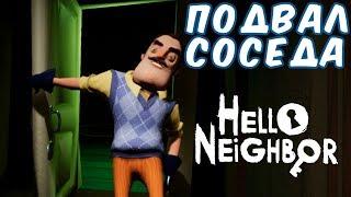 1058 ПОДВАЛ СОСЕДА В ПРИВЕТ СОСЕД Hello Neighbor Final Version