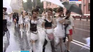В Брянске на Театральной площади прошёл традиционный Парад невест(ГТРК