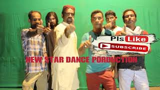 New Balochi Song Aram Ney Dilara New Star Dance Production Dance Performance With Gurap