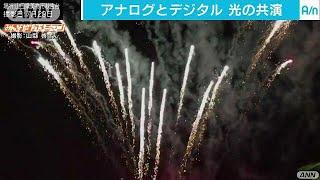 幻想的な花火とレーザーの共演 5万5000人を魅了(17/07/31) thumbnail