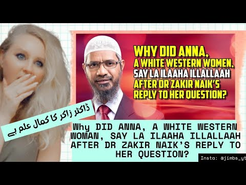 Download Australian Reaction to Why did Anna, a white western woman, say la Ilaaha Illallaah ...? | JIMBS