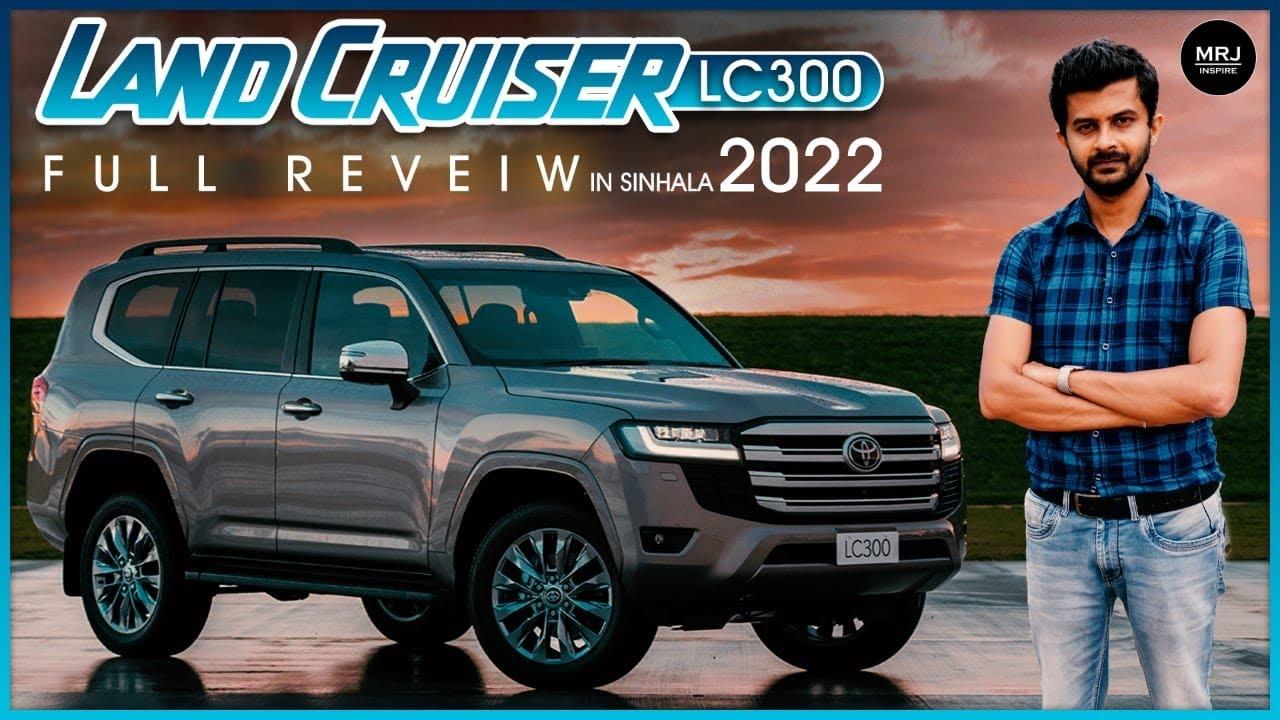 Toyota Land Cruiser 300 (2022 LC300),#LC300 [ENGLISH SUBTITLES] Full Review,  | MRJ inspire