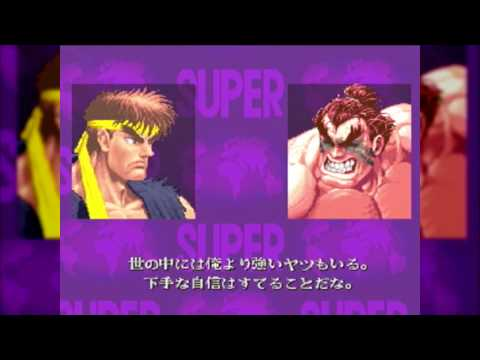 [忍耐] SUPER STREET FIGHTER II X for 3DO [修行]