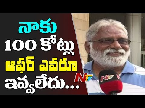 No One Offered 100 Crores To Me: BSP Leader N MAHESH || NTV