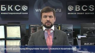 видео Кто такие инвестиционный аналитик, банкир и брокер